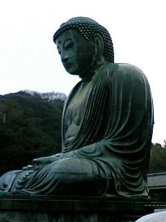 Daibutusama