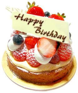 Cake2w1