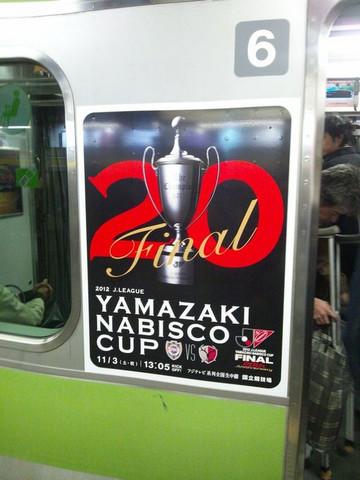 120thcup