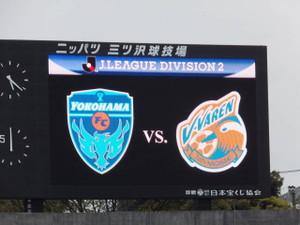 Yokohamafc_1