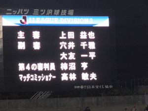 Yokohamafc_15