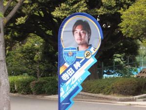 Yokohamafc_2