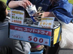 Yokohamafc_10