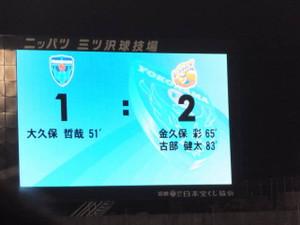 Yokohamafc_30