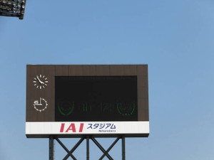 Kawasakihome2
