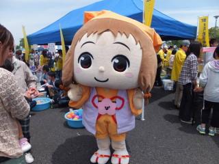 Mito_17