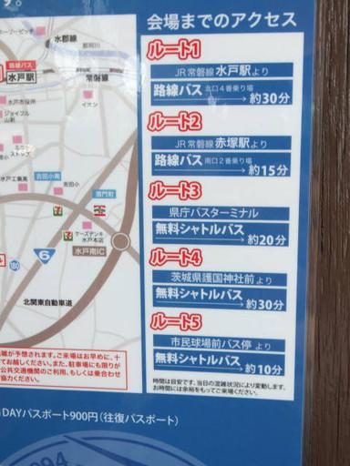 Mito_3