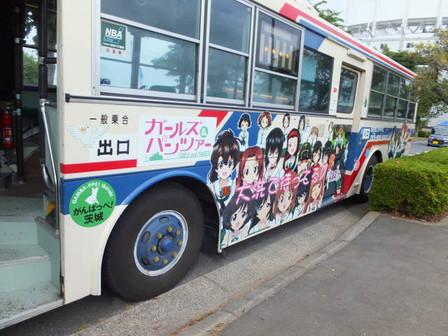 Mito_34