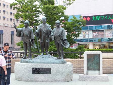 Mito_36