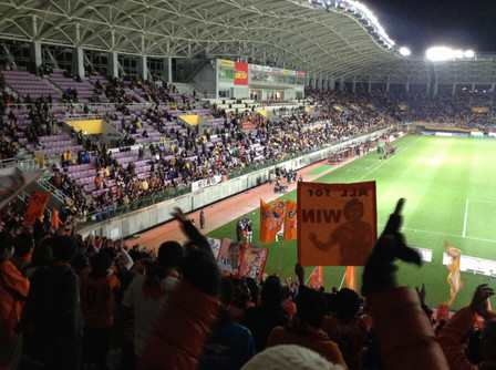Sendaiaway_5