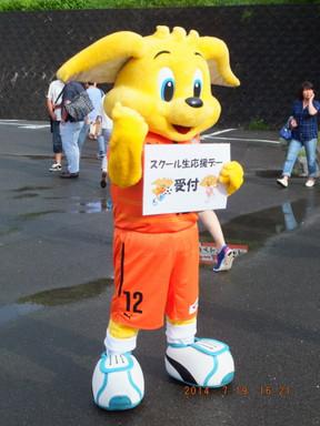 Kawasakisen_2