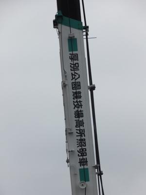 Dscf0656